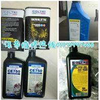 st755科尔奇润滑油进口机油