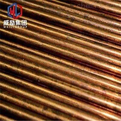 二号脱氧铜支持光谱