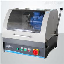 lqiege®-180D型金相切割机