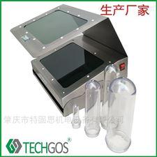 PL-APET瓶胚内应力检测仪