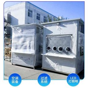 核酸采样工作站 空调内置