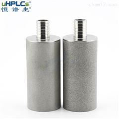 定制管路内径溶剂吸滤头进样口过滤器