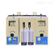 BT-6536A减压馏程测定仪