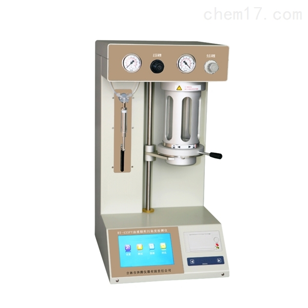 油液颗粒污染度检测仪