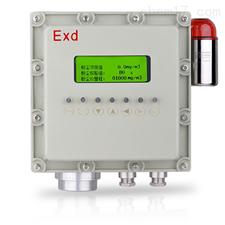 ERUN-PGFC/FB01防爆型粉尘浓度检测仪