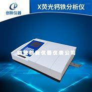 石灰石氧化钙含量测定仪 X荧光钙铁分析仪