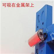鼎轩照明LED强光防爆方位灯红色磁吸信号灯