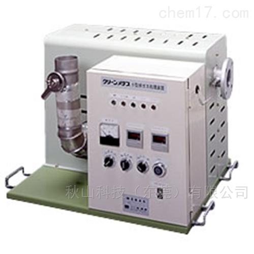 日本kikuchi电动小型废气处理装置KY-05型