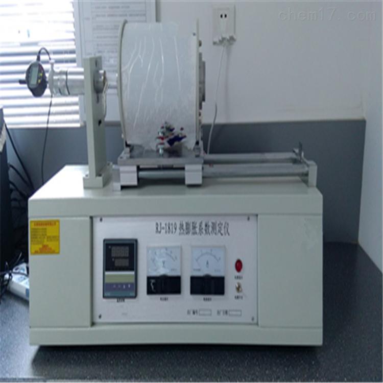 線膨脹係數測試儀