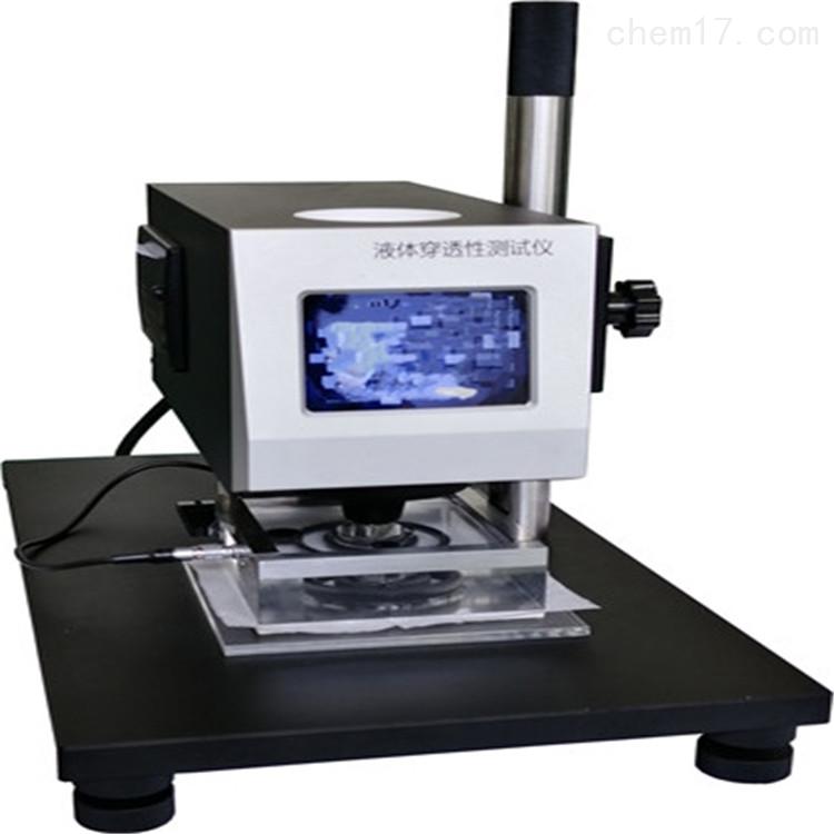 尿布湿液体穿透性测试机