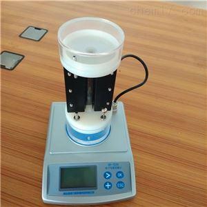 中小流量气体流量校准仪 电子皂膜流量计