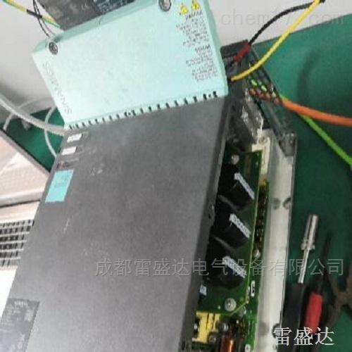 西门子S120驱动器报F30021故障维修