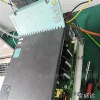 免费检测西门子S120驱动器报F30021故障维修