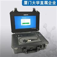 普識便攜式高靈敏度食品安全拉曼光譜檢測儀