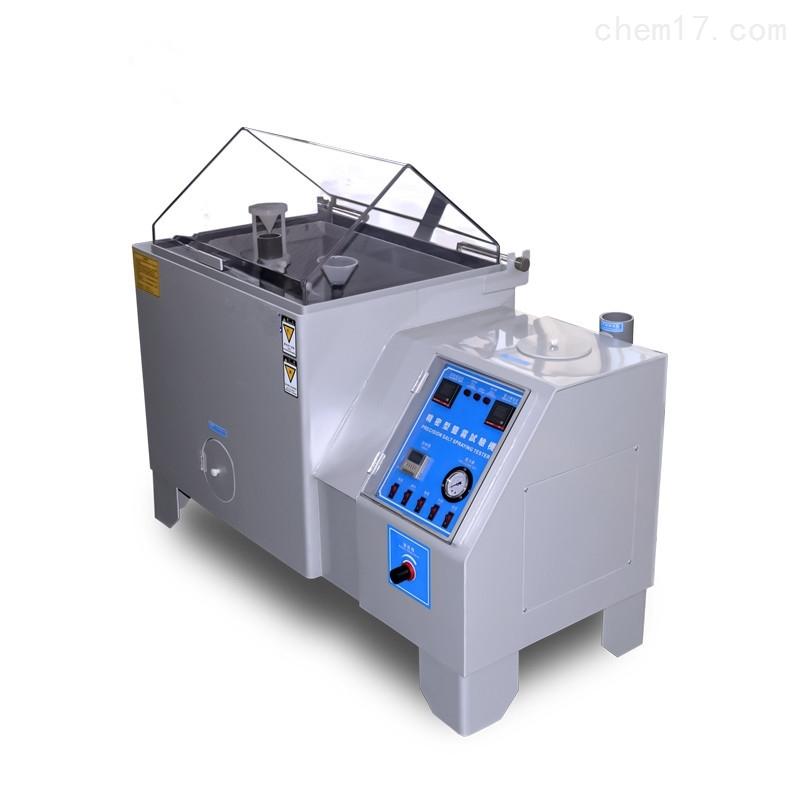 YS-160复合材料防腐检测盐水喷雾试验箱