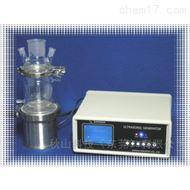 日本新科shinka多频超声波反应器SRF系列