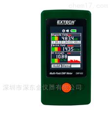 EXTECH EMF450三合一EMF磁场电场和射频强度
