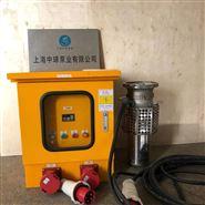轻便智能型大排量防洪抢险潜水泵
