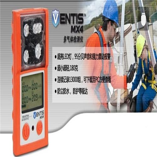 MX4Ventis多气体检测仪