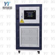 GDSZ-20/20℃高低温一体机