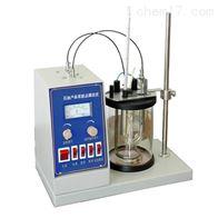 BSY-13苯胺點自動測定儀