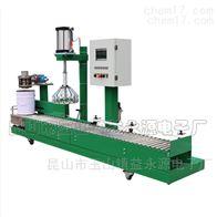 ACX湖南郴州水性溶剂定量灌装机