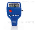 QNix4200一体式/分体式涂层测厚仪
