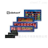 S102-05/25/0R-001/0B-K0 LED显示板