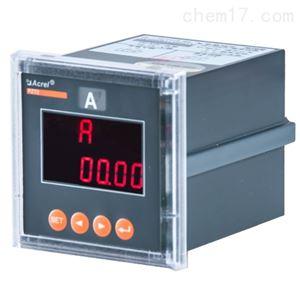 PZ48-AI单相数码管显示电流表