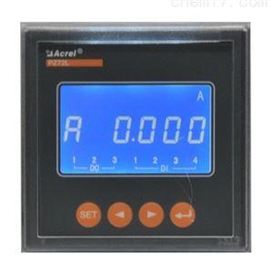 PZ48L-AI单相LCD显示电流表