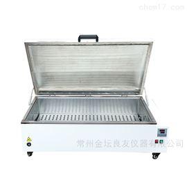 HWZ-120L大容量恒温水箱