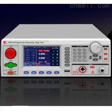 CS9922CS程控绝缘耐压测试仪