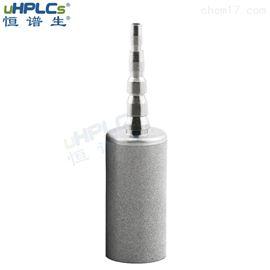 恒谱生管路ID多阶不锈钢进样口过滤器吸滤头