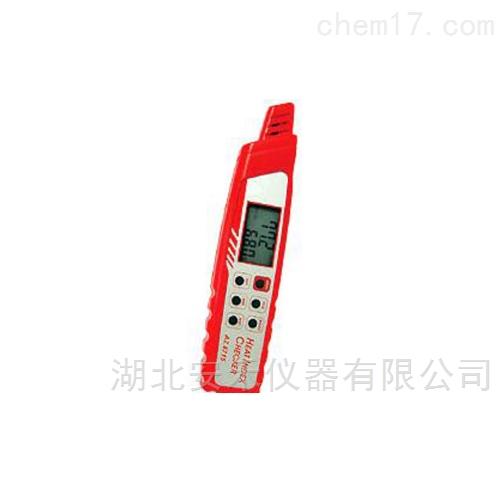 中国台湾衡欣AZ8715温湿度计一级代理商