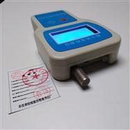 JYB-6A2021新款实用型粉尘浓度检测仪