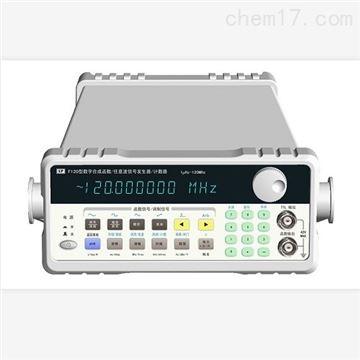 SPF05信號發生器