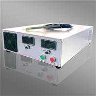 靜電駐極高壓電源60KV20mA