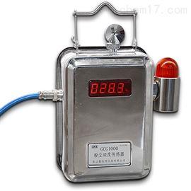 GCG1000粉尘浓度探测器
