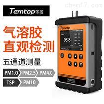 Temtop乐控 气溶胶(粉尘)监测仪PMD 351