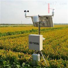 农业超声波气象站