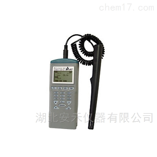 列印型温湿度计衡欣AZ-9651