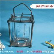 不锈钢笼海洋采水器报价