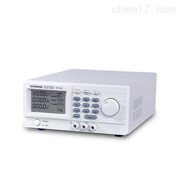 PSP-603固緯可編程開關直流電源