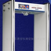 AD-CXCW500门式热成像测温仪