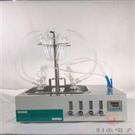 GY-LHW上海6通道水质硫化物酸化吹气仪价格