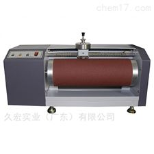JH-7012-DDIN磨耗试验机