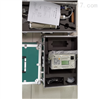 HDC-C静电收集法测氡仪(50325-2020)