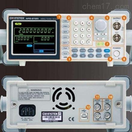 固緯AFG系列信號發生器