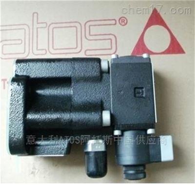 现货阿托斯溢流阀AGMZO-RES-P-NP-10/210