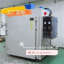 热风循环深圳现货高温500度铁氟龙高效烤炉